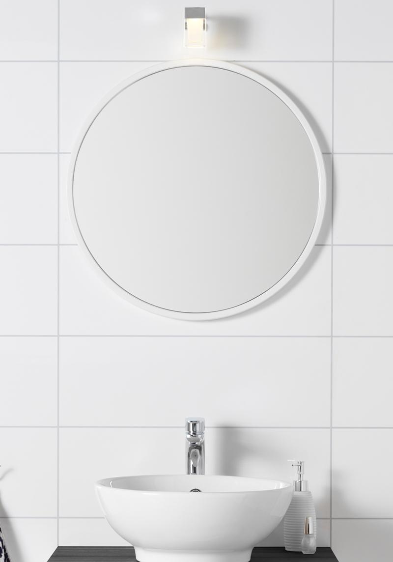 Lampa badrum spegel ~ xellen.com